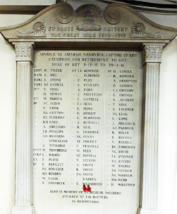 memorial hall plaque
